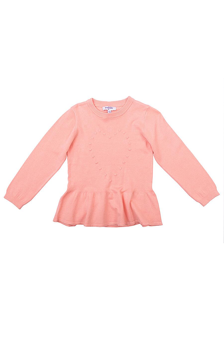 Джемпер для девочек PLAYTODAY 107698 купить оптом от производителя. Совместная покупка детской одежды в OptMoyo