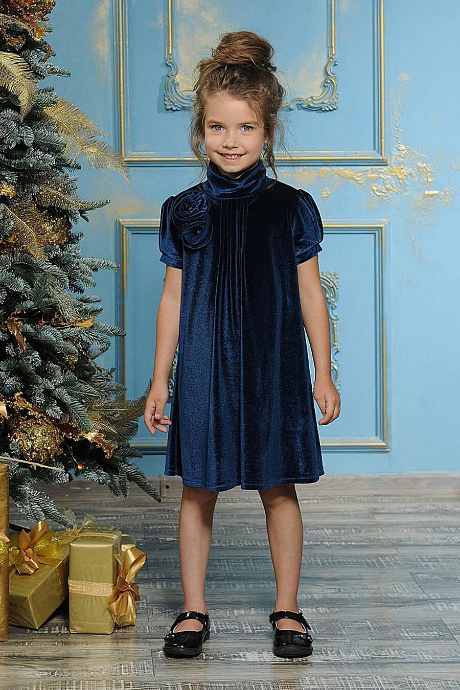 Платье PELICAN (107890), купить в Moyo.moda