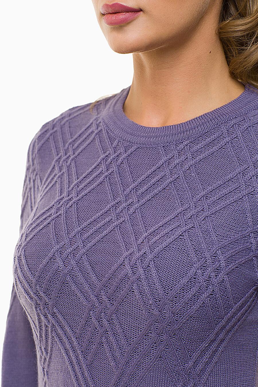 Платье VAY (108341), купить в Moyo.moda