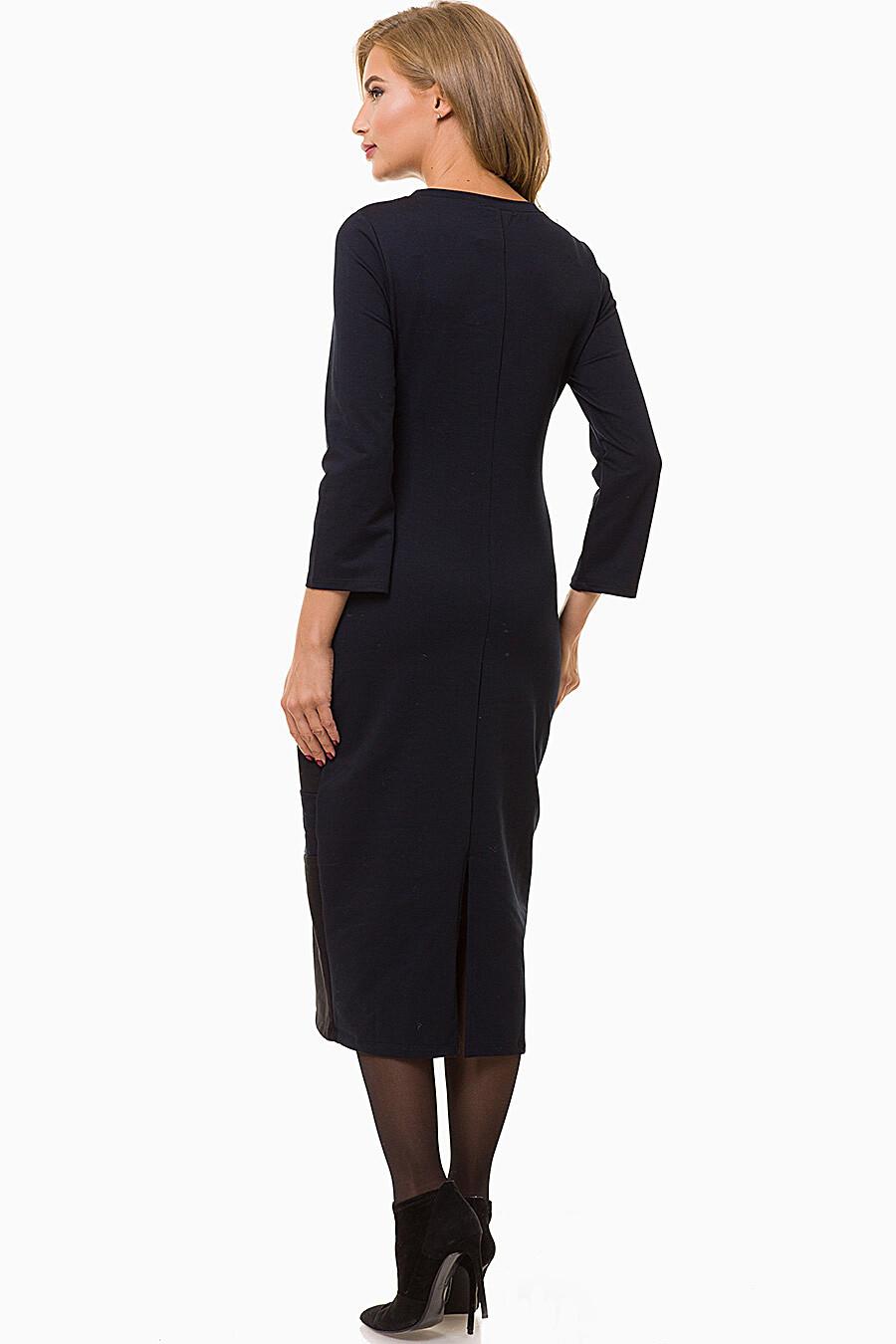 Платье VAY (108367), купить в Moyo.moda