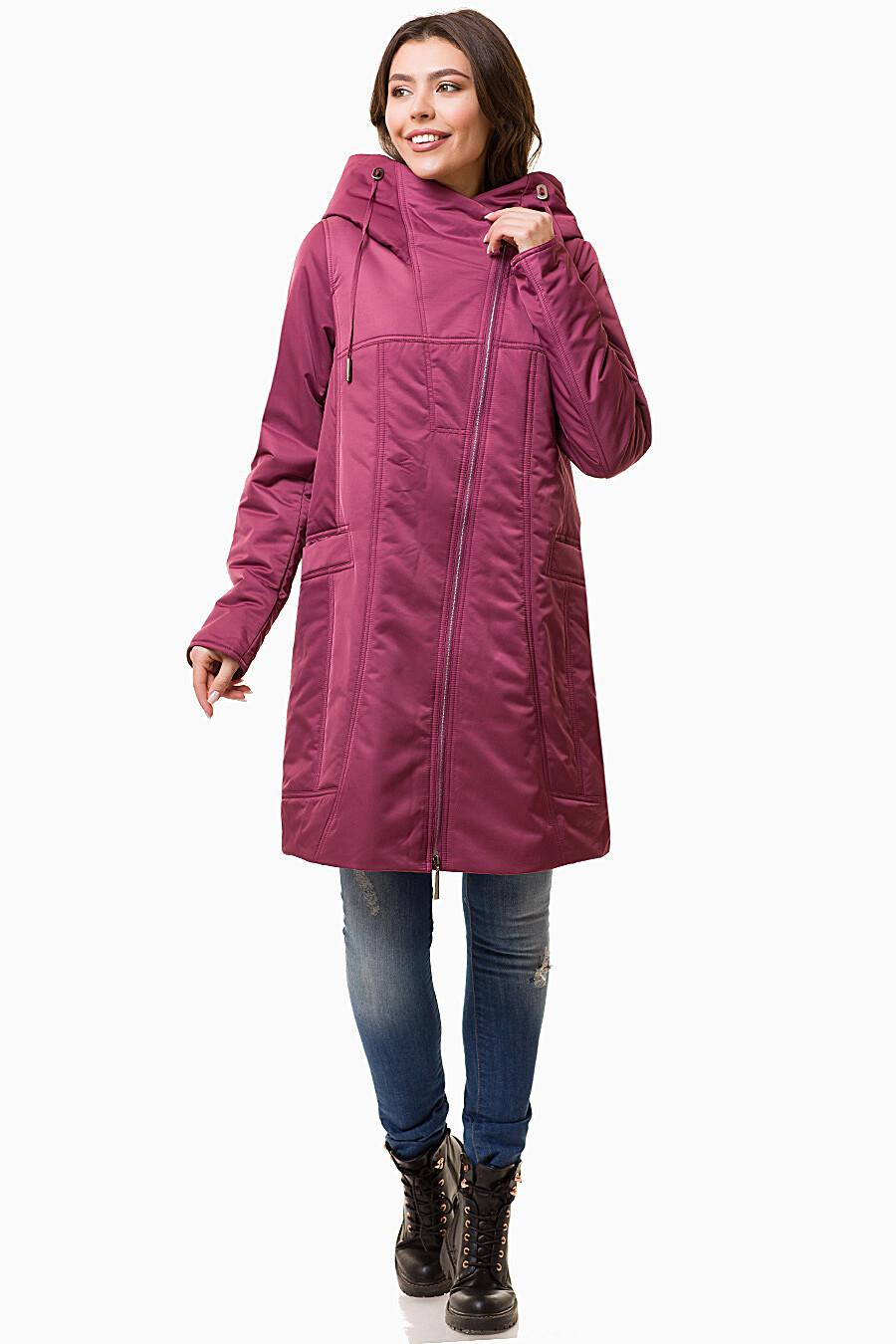 Пальто D'IMMA (109491), купить в Moyo.moda