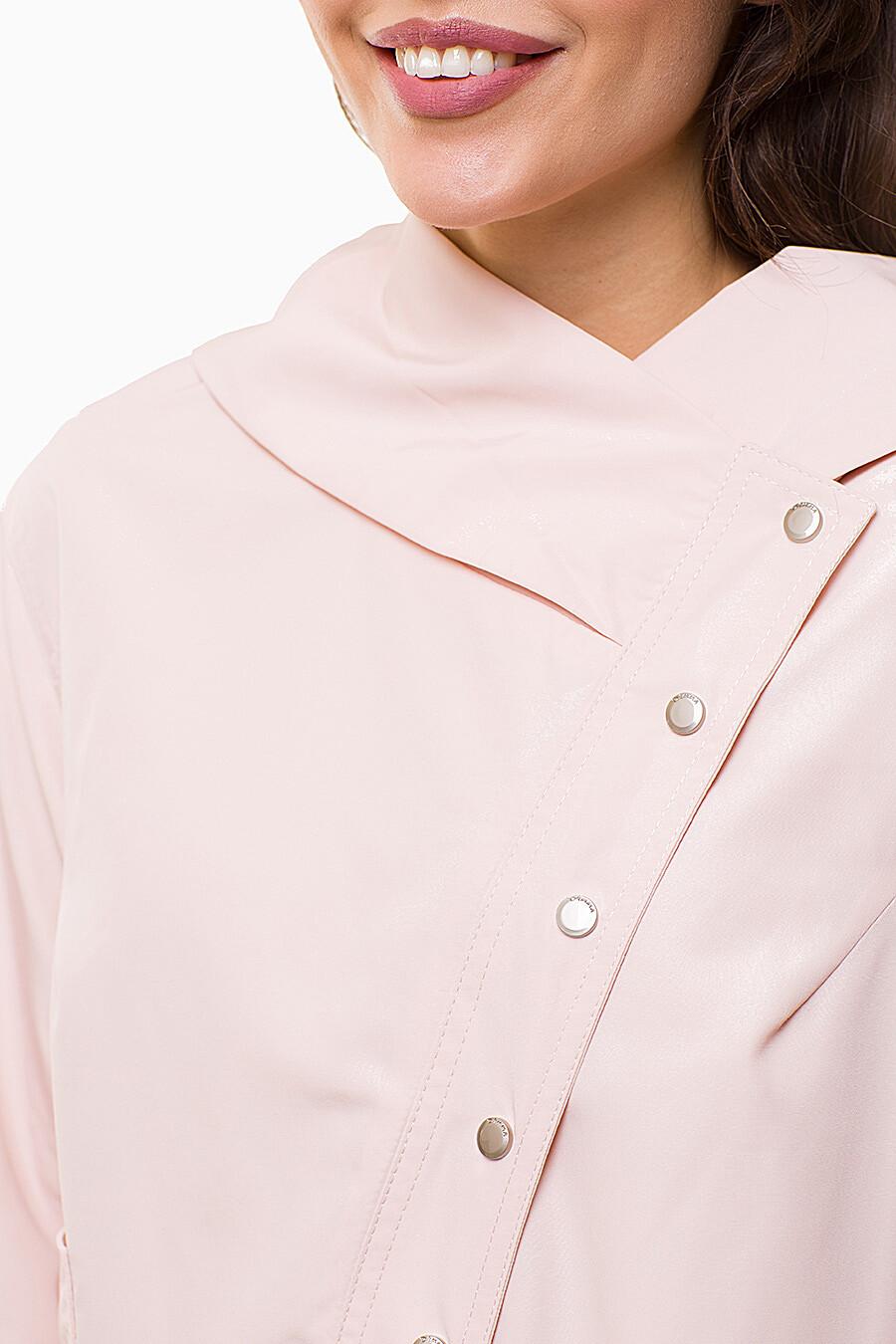 Плащ D'IMMA (109508), купить в Moyo.moda