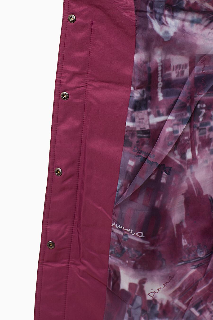 Пальто D'IMMA (109530), купить в Moyo.moda