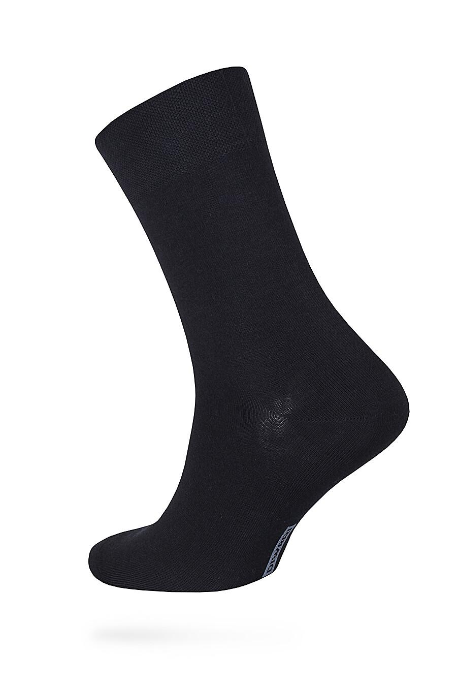 Носки DIWARI (109560), купить в Moyo.moda