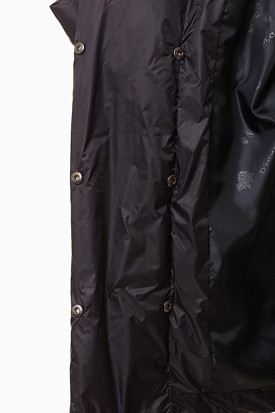 Куртка DIMMA (109633), купить в Moyo.moda