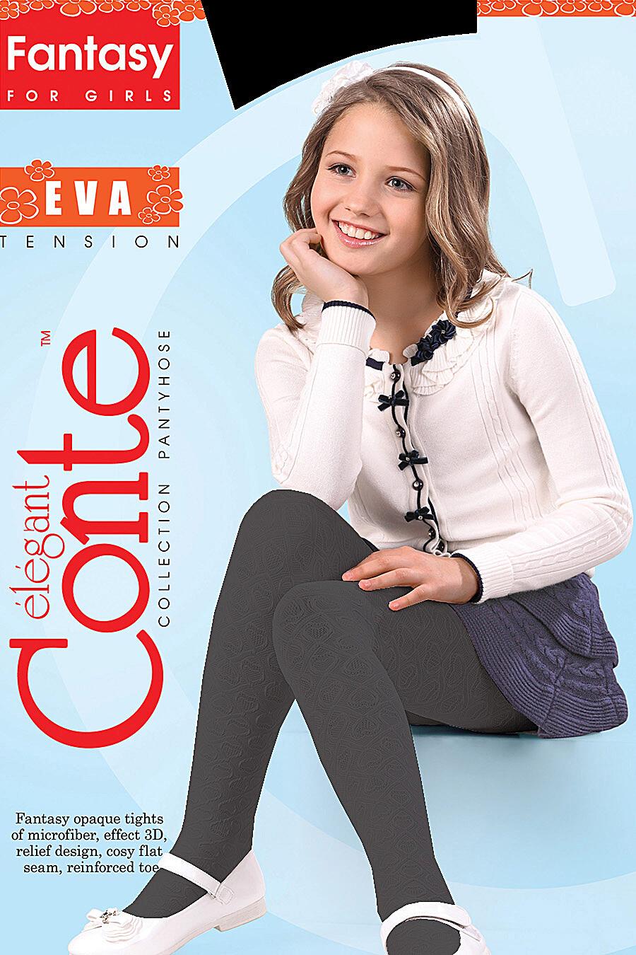 Колготки CONTE ELEGANT (109916), купить в Moyo.moda