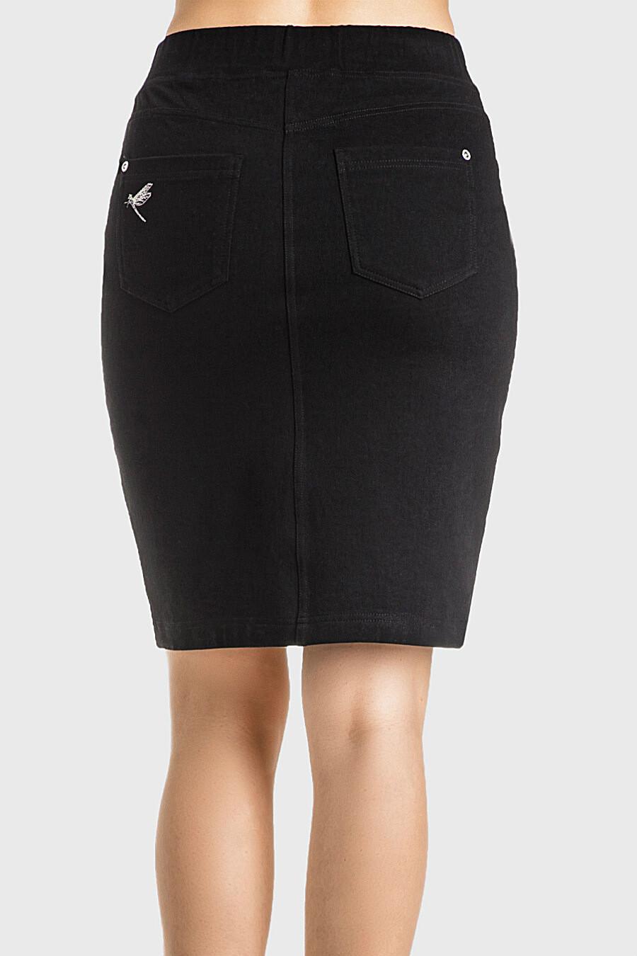 Юбка CONTE ELEGANT (110281), купить в Moyo.moda
