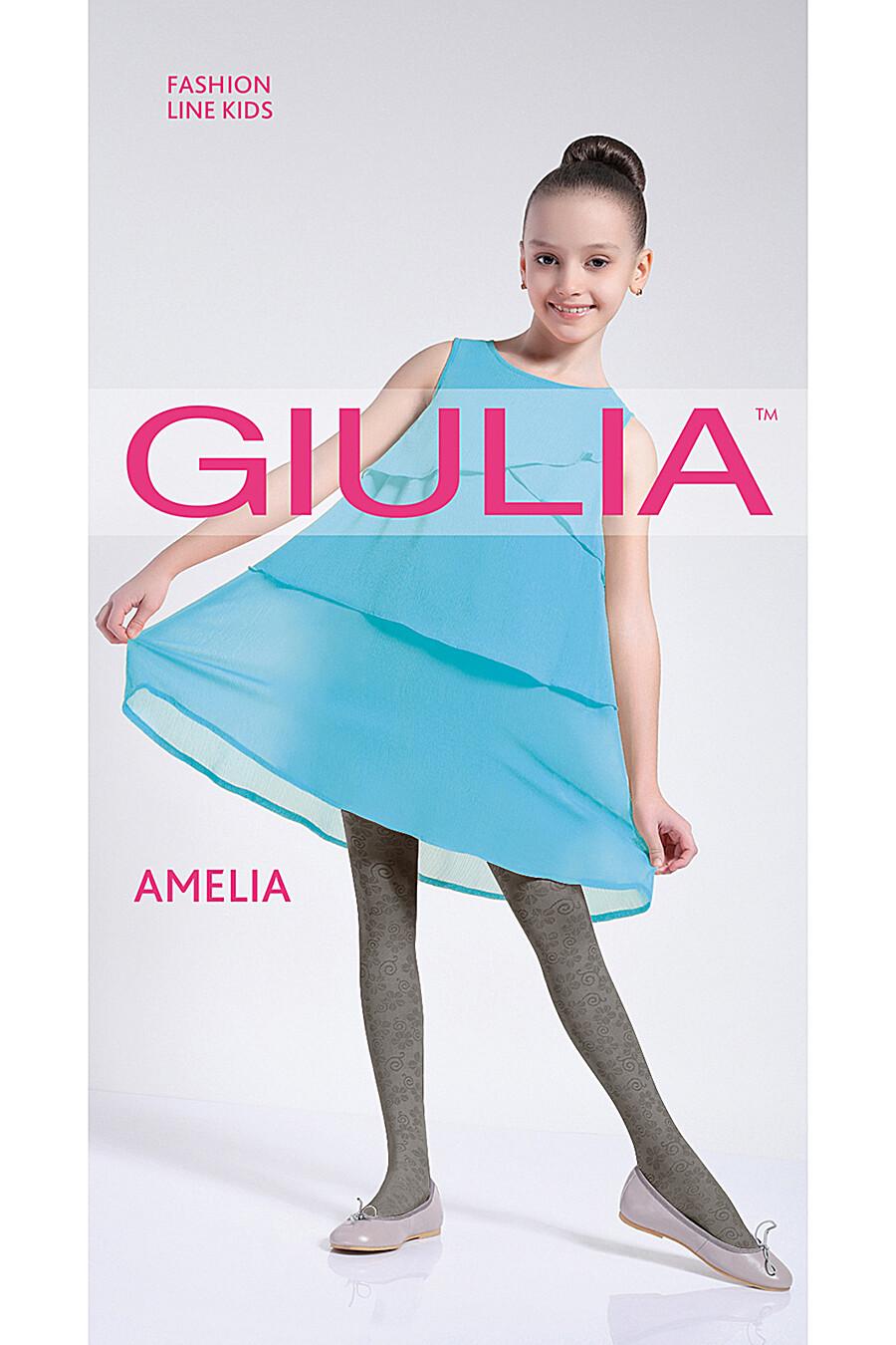 Колготки GIULIA (110719), купить в Moyo.moda