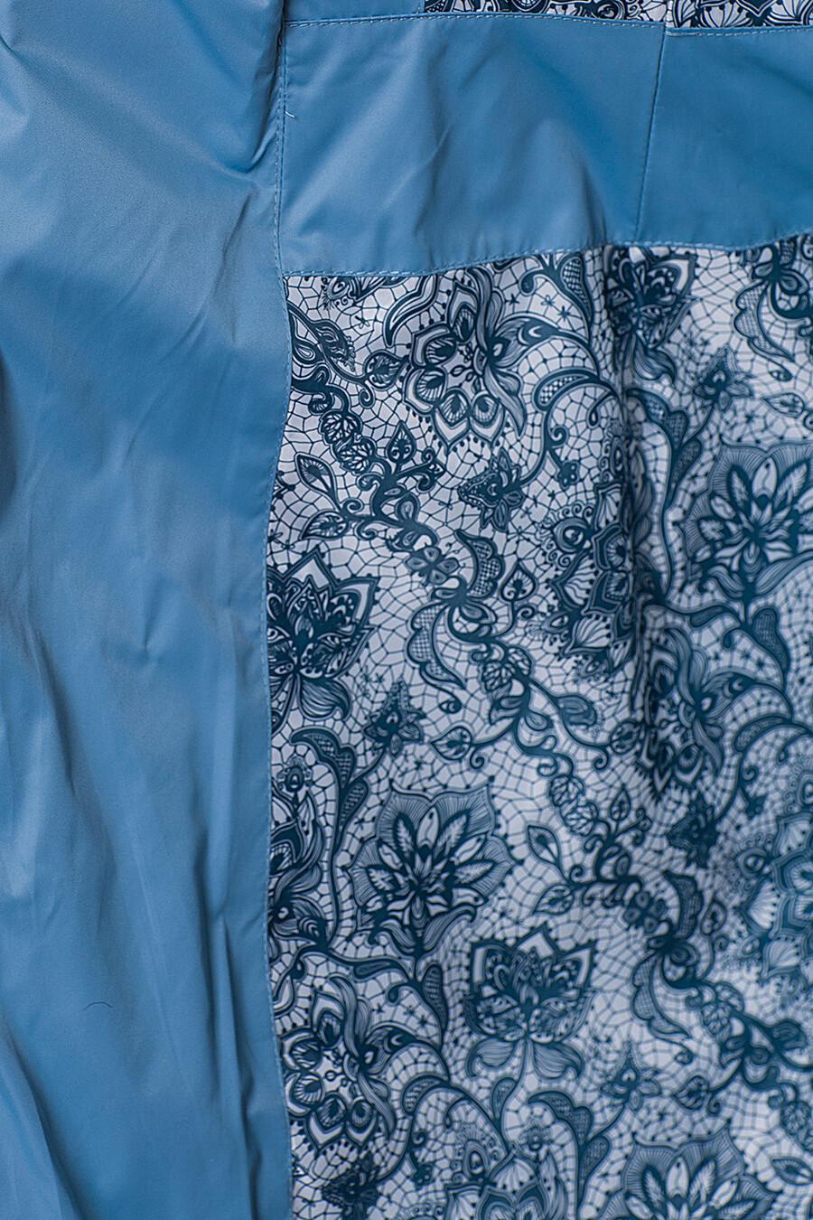 Плащ DIWAY (110786), купить в Moyo.moda