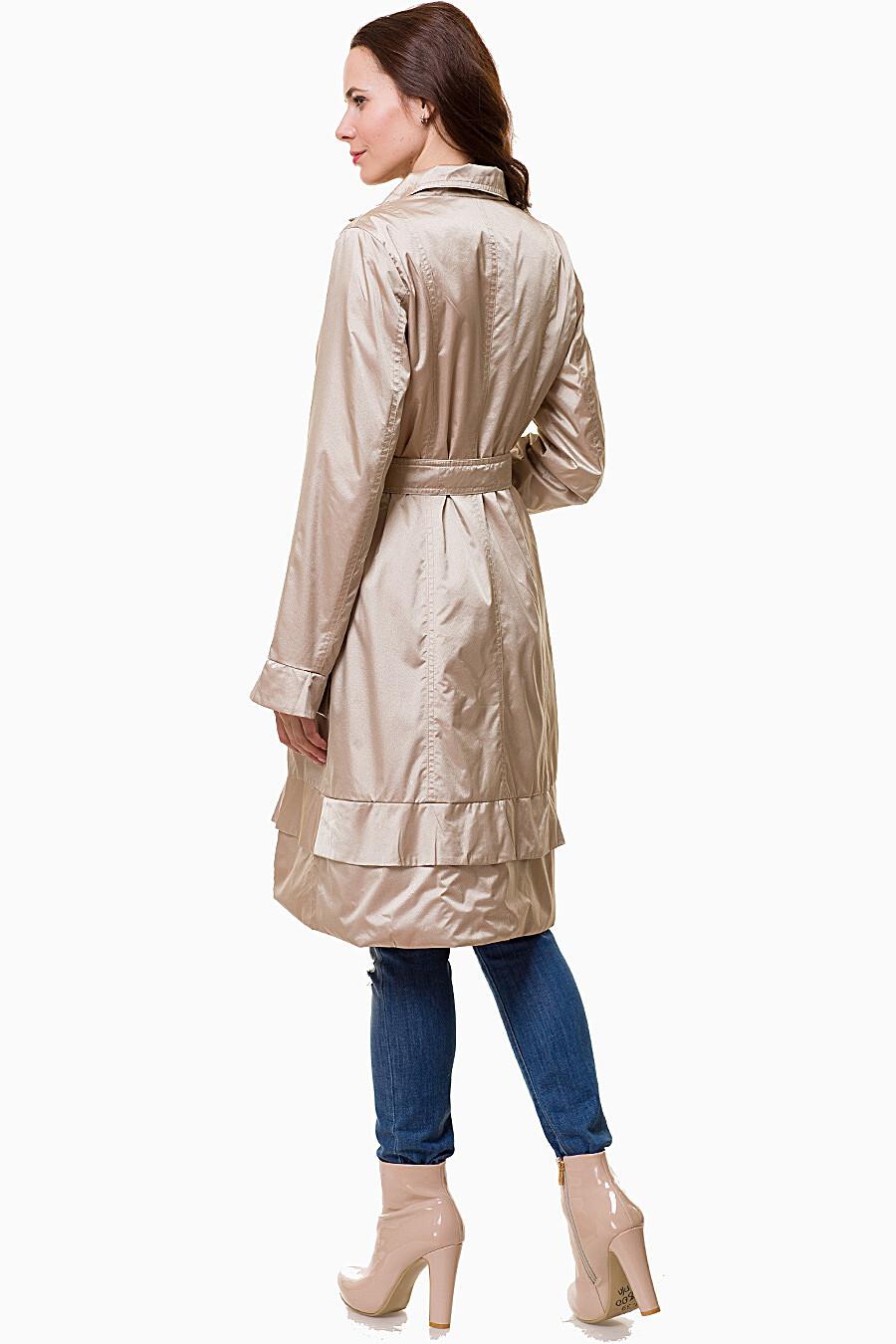 Плащ DIWAY (110832), купить в Moyo.moda