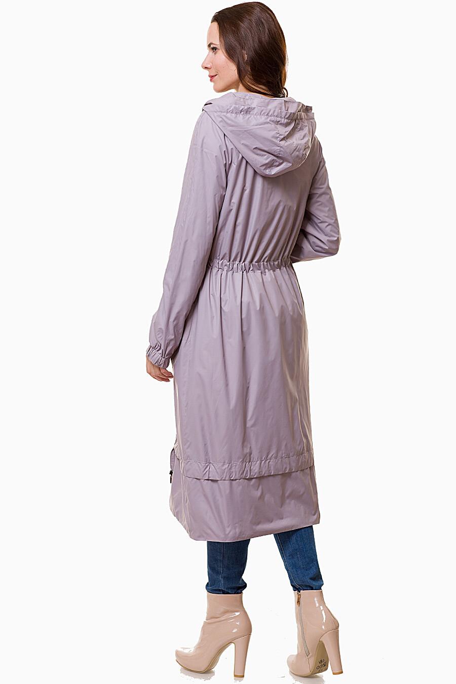 Плащ DIZZYWAY (110848), купить в Moyo.moda