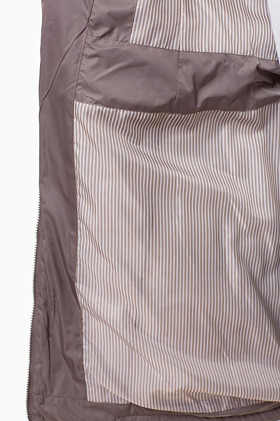 Плащ DIWAY (110853), купить в Moyo.moda