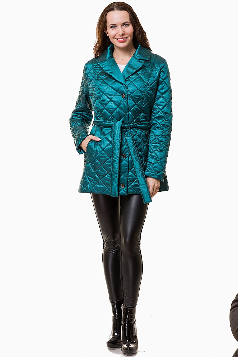 Куртка DIWAY (110876), купить в Moyo.moda