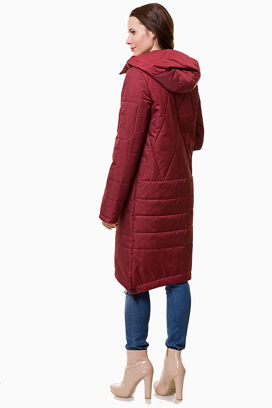 Плащ DIWAY (110893), купить в Moyo.moda