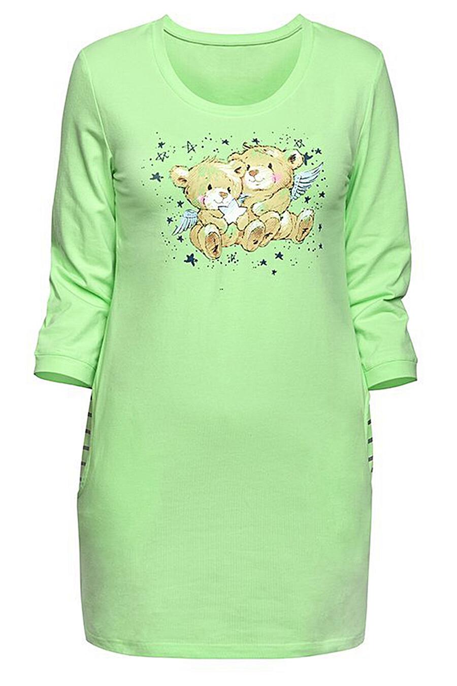 Пижама (Лосины+Туника) PELICAN (111382), купить в Optmoyo.ru