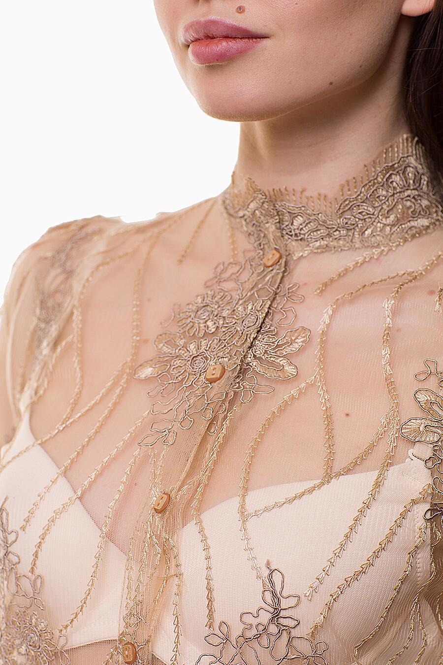 Блузка EMANSIPE (111719), купить в Optmoyo.ru