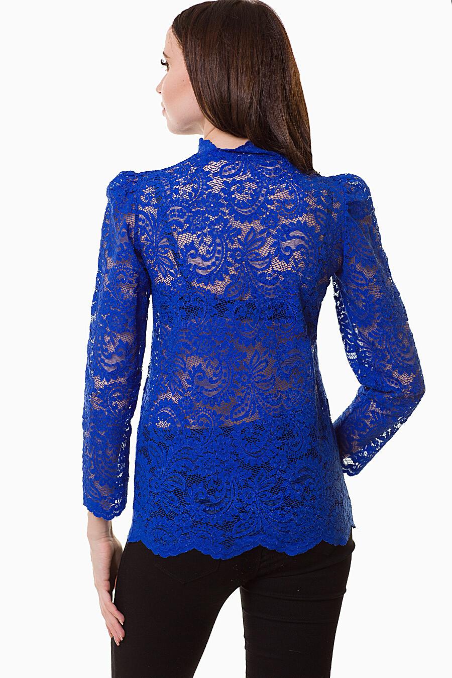 Блуза EMANSIPE (111723), купить в Optmoyo.ru