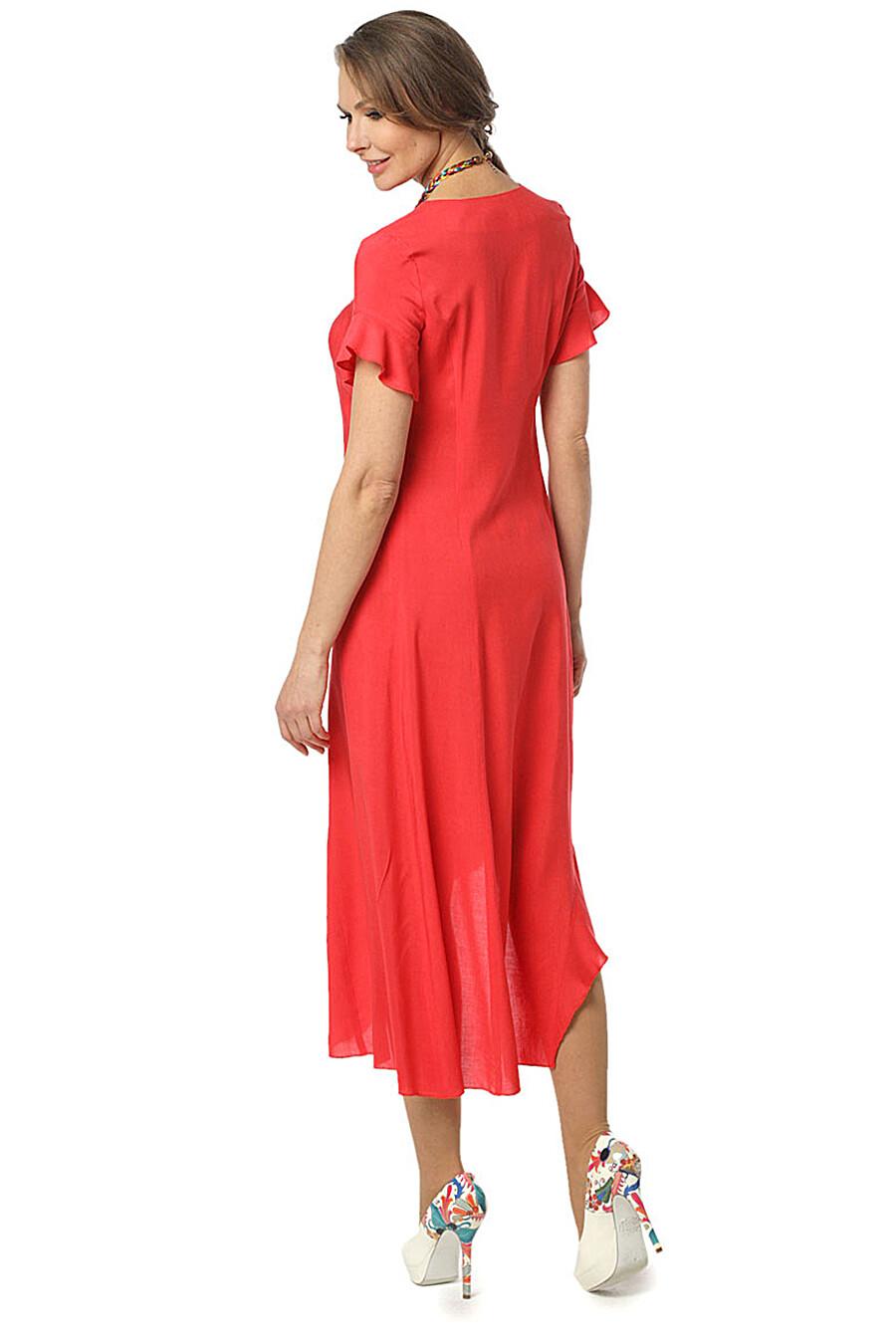 Платье DIZZYWAY (115030), купить в Moyo.moda