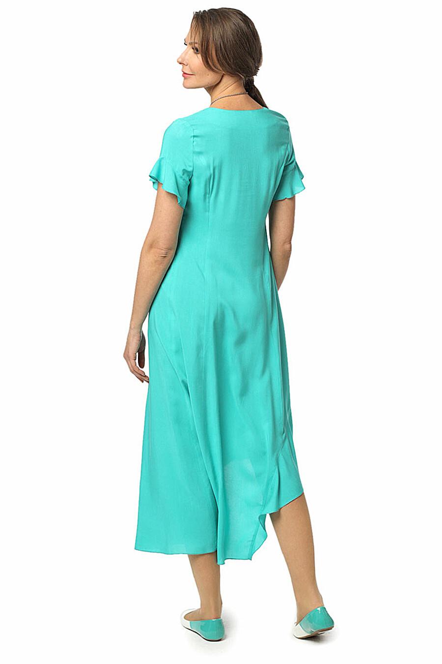 Платье DIZZYWAY (115034), купить в Moyo.moda