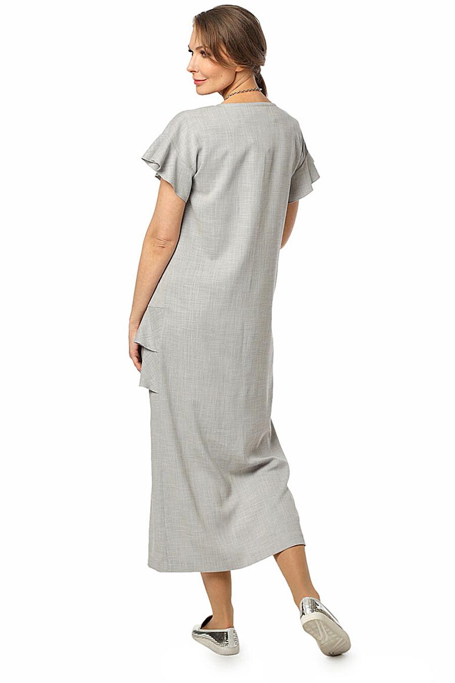Платье DIZZYWAY (115043), купить в Moyo.moda