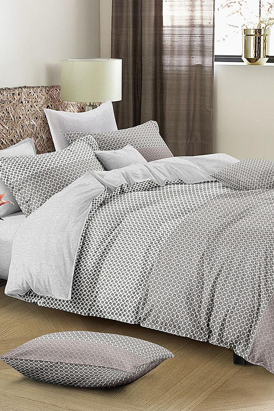 Комплект постельного белья AMORE MIO (115208), купить в Optmoyo.ru