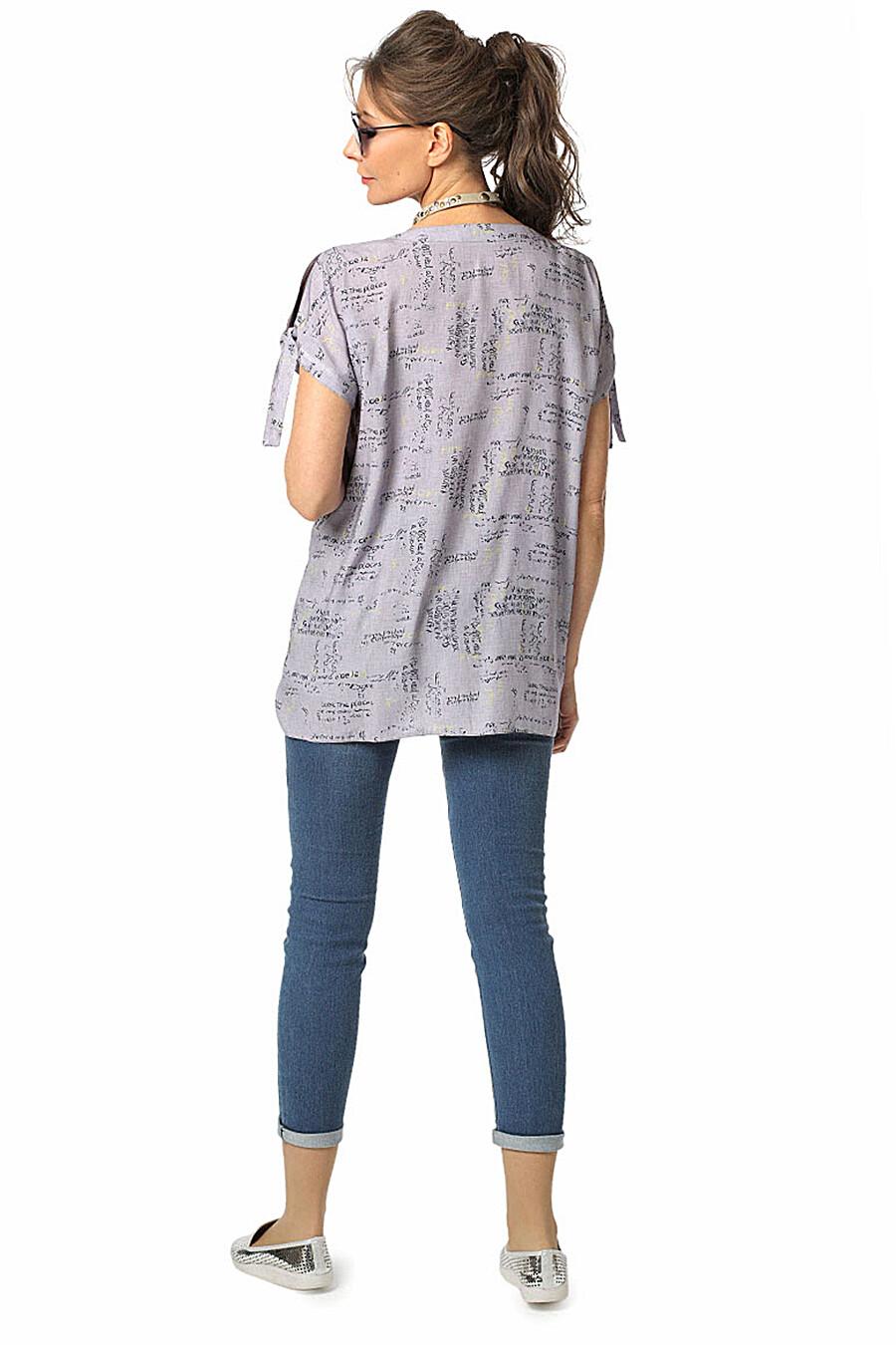 Блуза DIZZYWAY (115510), купить в Moyo.moda