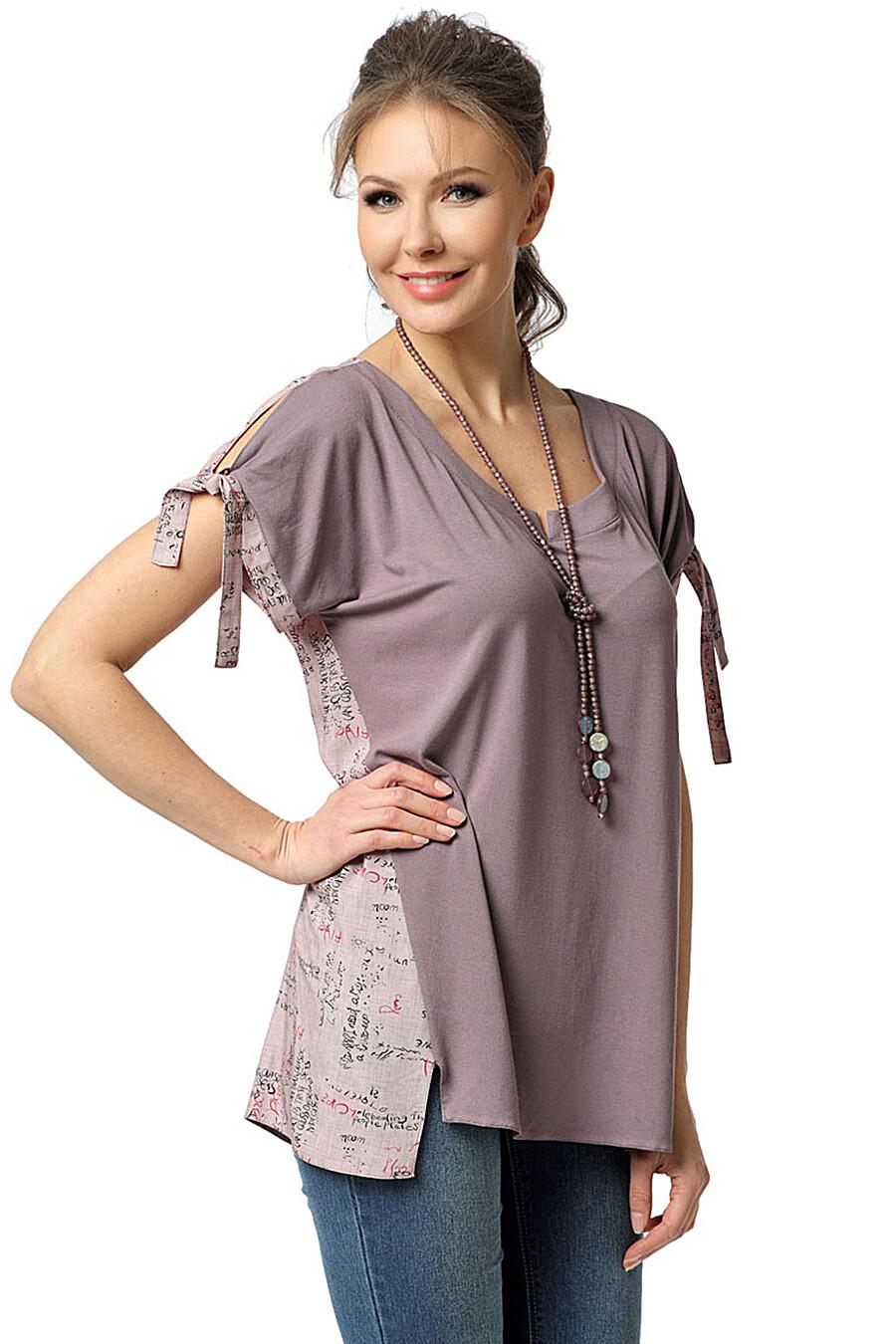 Блуза DIZZYWAY (115515), купить в Moyo.moda