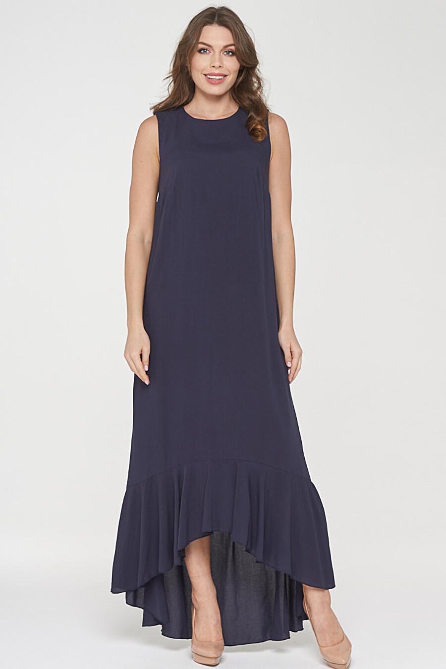 Платье VAY (115923), купить в Moyo.moda