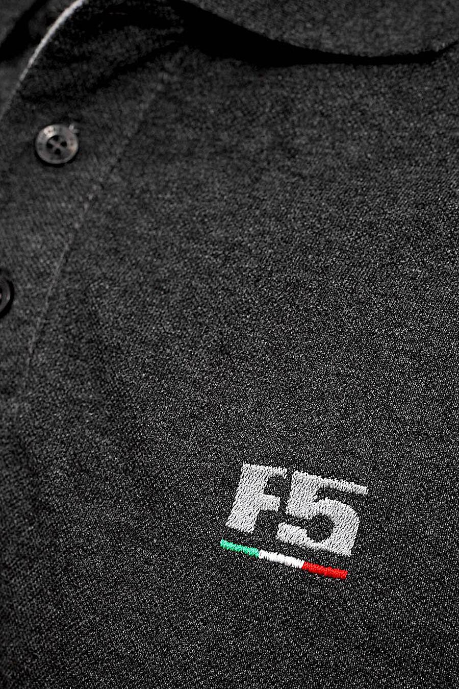 Джемпер для мужчин F5 116247 купить оптом от производителя. Совместная покупка мужской одежды в OptMoyo