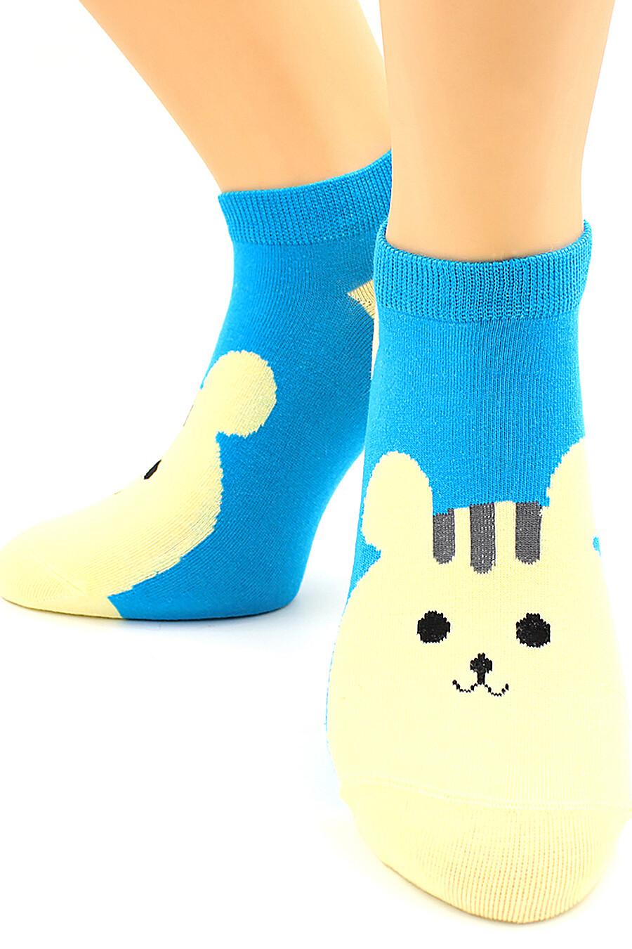 Носки для женщин HOBBY LINE 116327 купить оптом от производителя. Совместная покупка женской одежды в OptMoyo