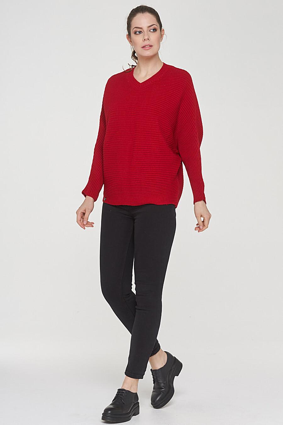 Джемпер VAY (116367), купить в Moyo.moda