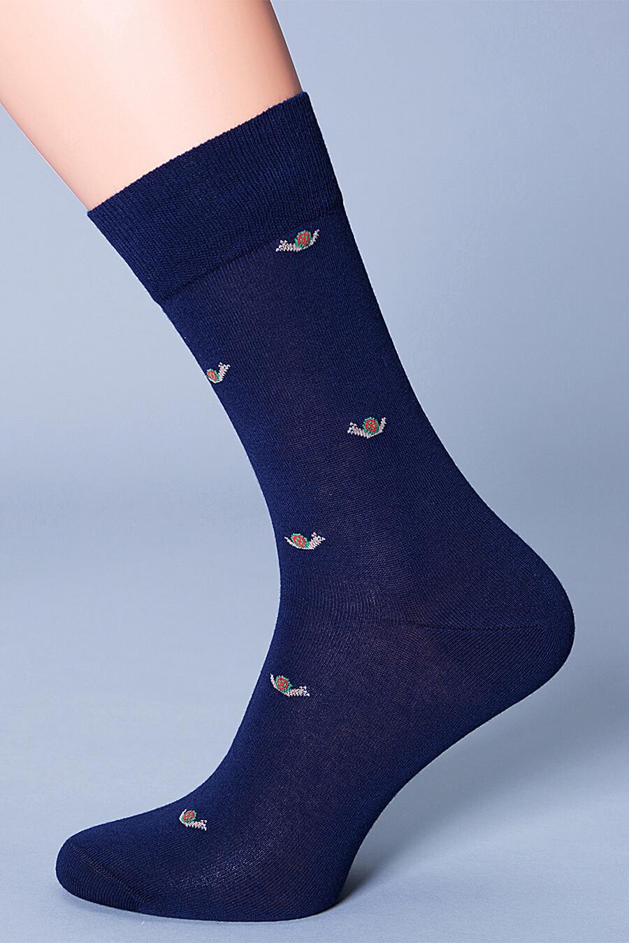 Носки для мужчин Giulia for men 116579 купить оптом от производителя. Совместная покупка мужской одежды в OptMoyo