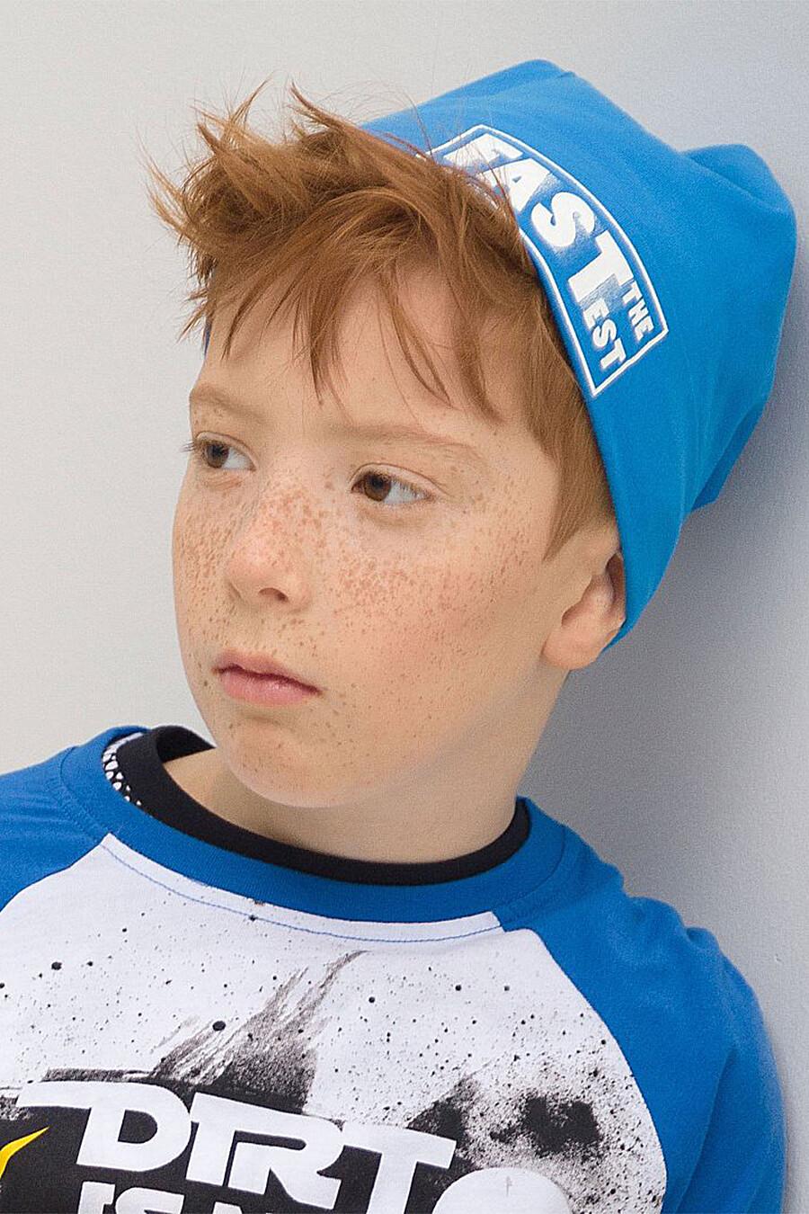 Шапка для мальчиков PELICAN 116731 купить оптом от производителя. Совместная покупка детской одежды в OptMoyo