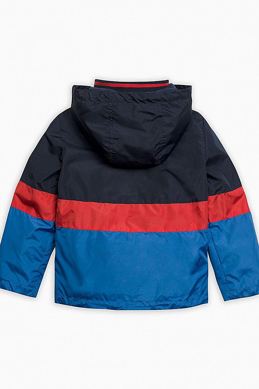 Ветровка для мальчиков PELICAN 116755 купить оптом от производителя. Совместная покупка детской одежды в OptMoyo