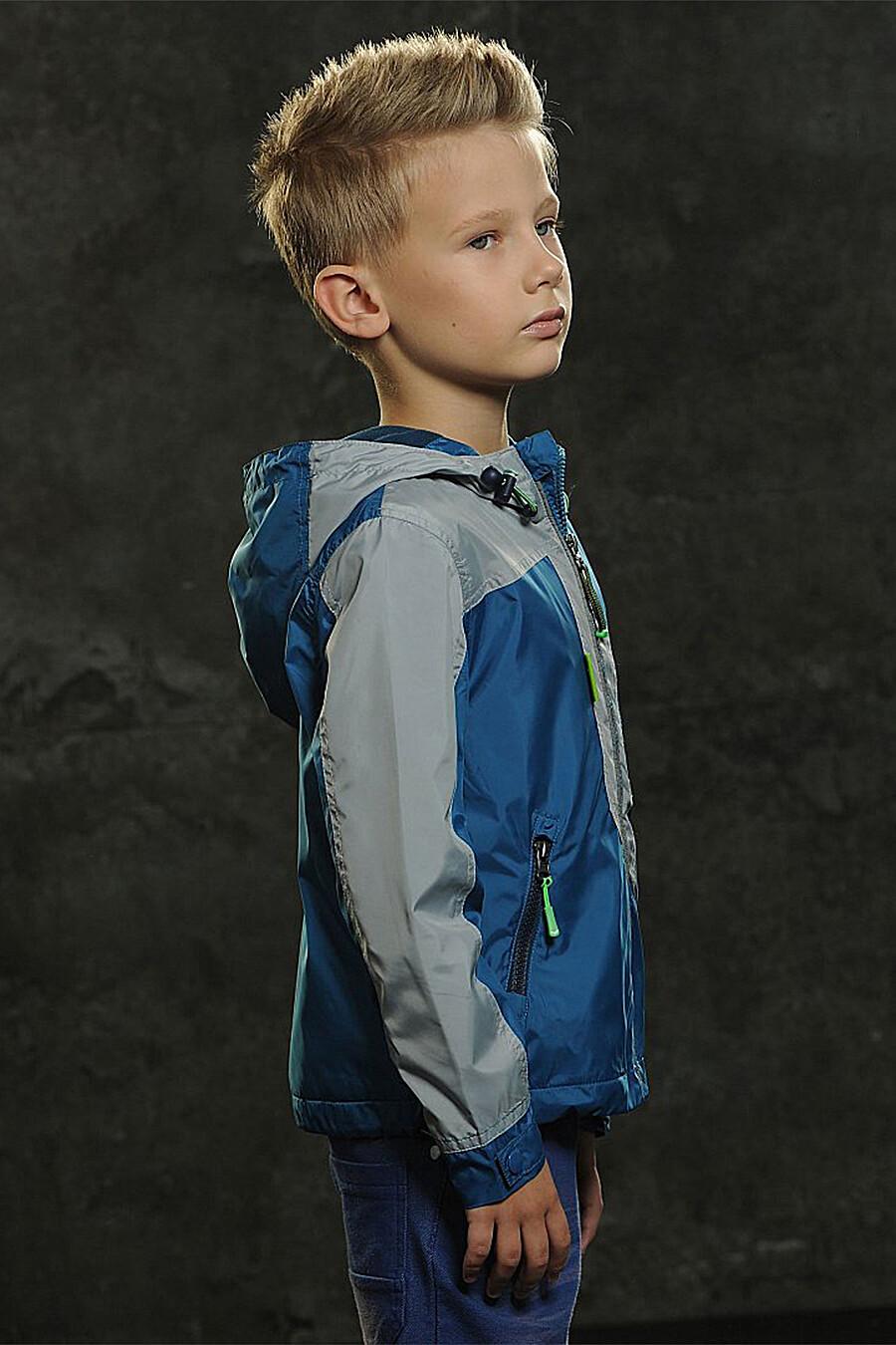 Плащ для мальчиков PELICAN 116779 купить оптом от производителя. Совместная покупка детской одежды в OptMoyo