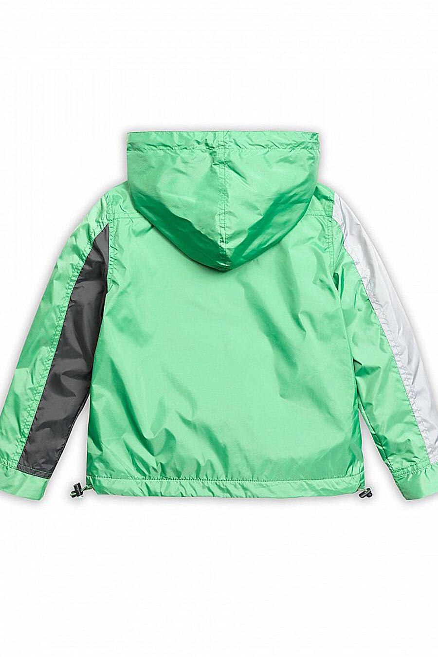 Плащ для мальчиков PELICAN 116781 купить оптом от производителя. Совместная покупка детской одежды в OptMoyo