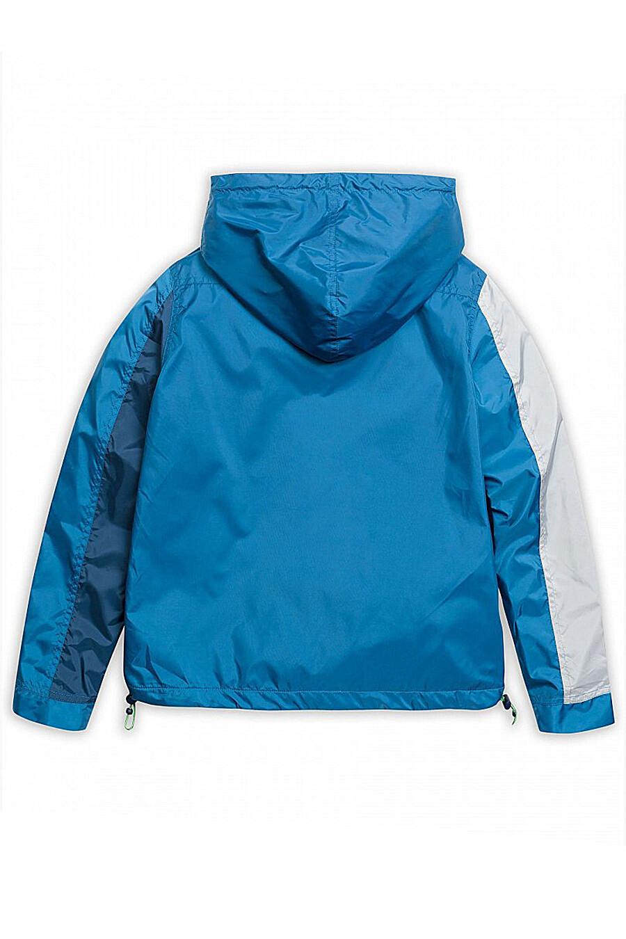 Плащ для мальчиков PELICAN 116783 купить оптом от производителя. Совместная покупка детской одежды в OptMoyo