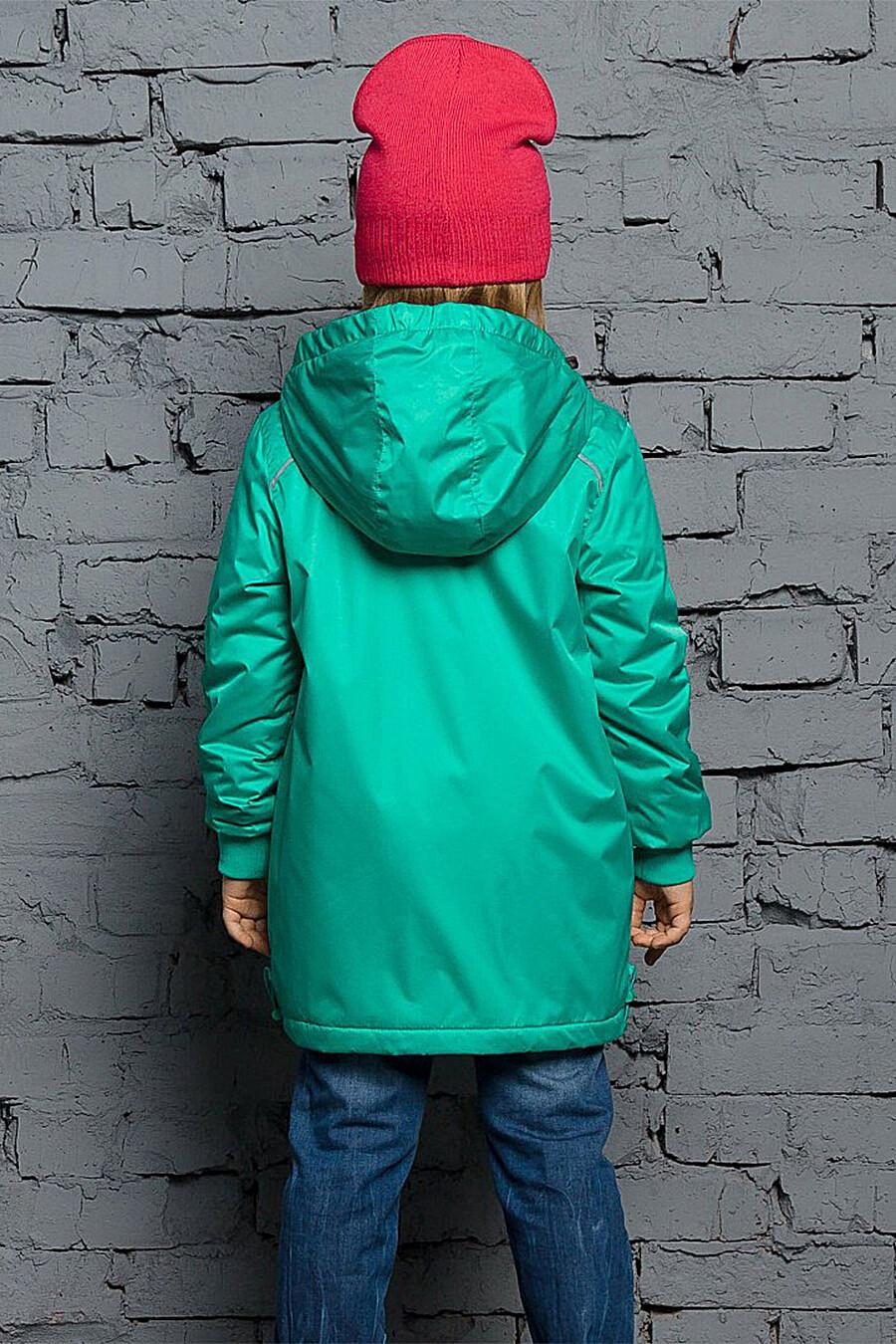 Куртка PELICAN (116953), купить в Moyo.moda