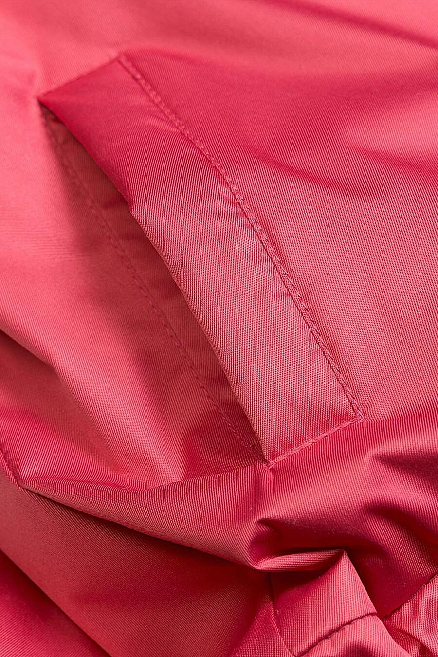 Ветровка для девочек PELICAN 116960 купить оптом от производителя. Совместная покупка детской одежды в OptMoyo