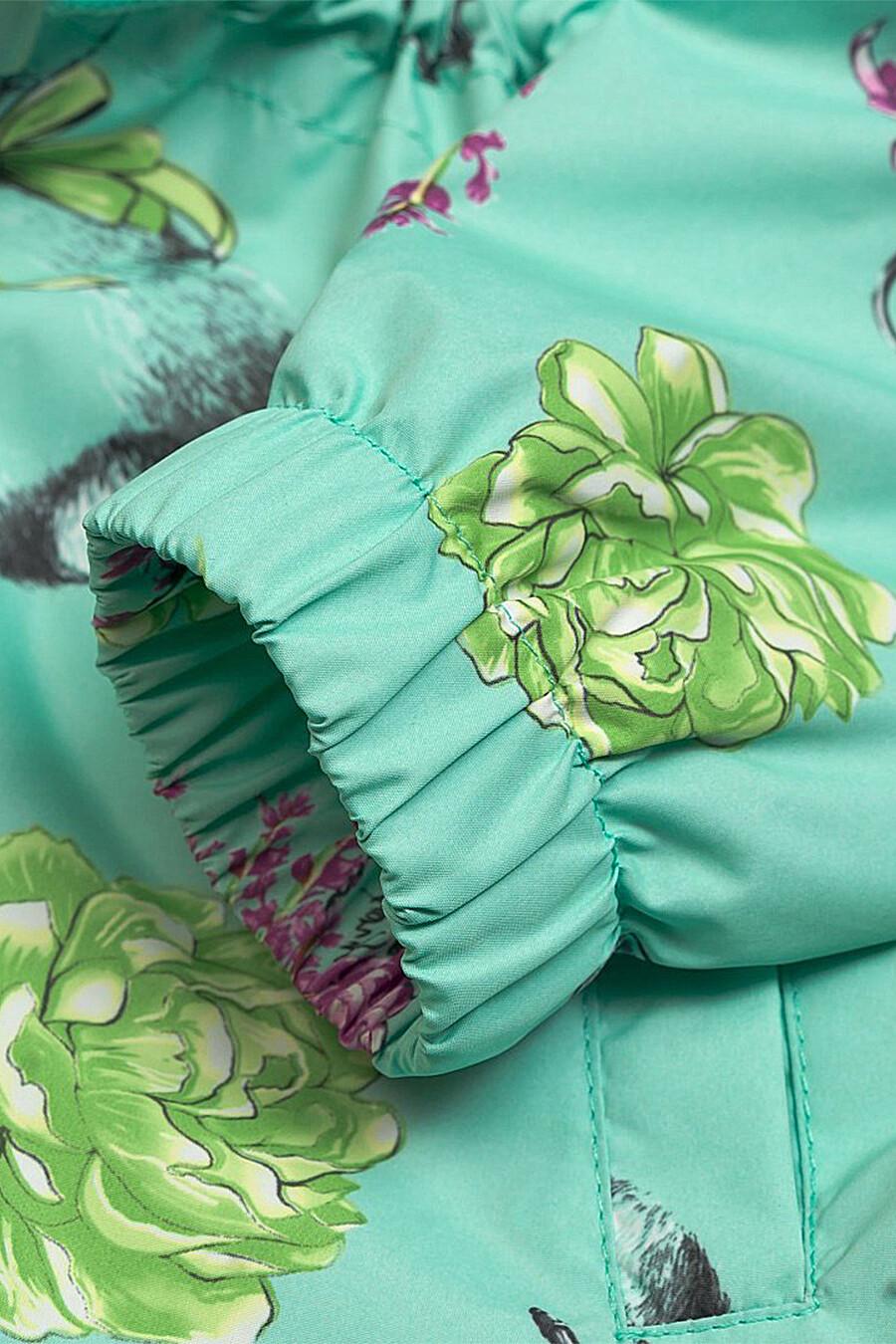 Куртка для девочек PELICAN 116973 купить оптом от производителя. Совместная покупка детской одежды в OptMoyo