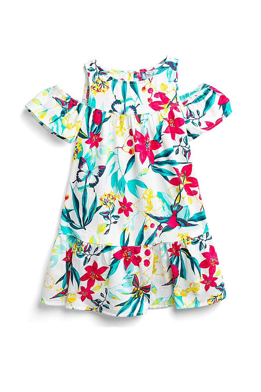 Платье #117071