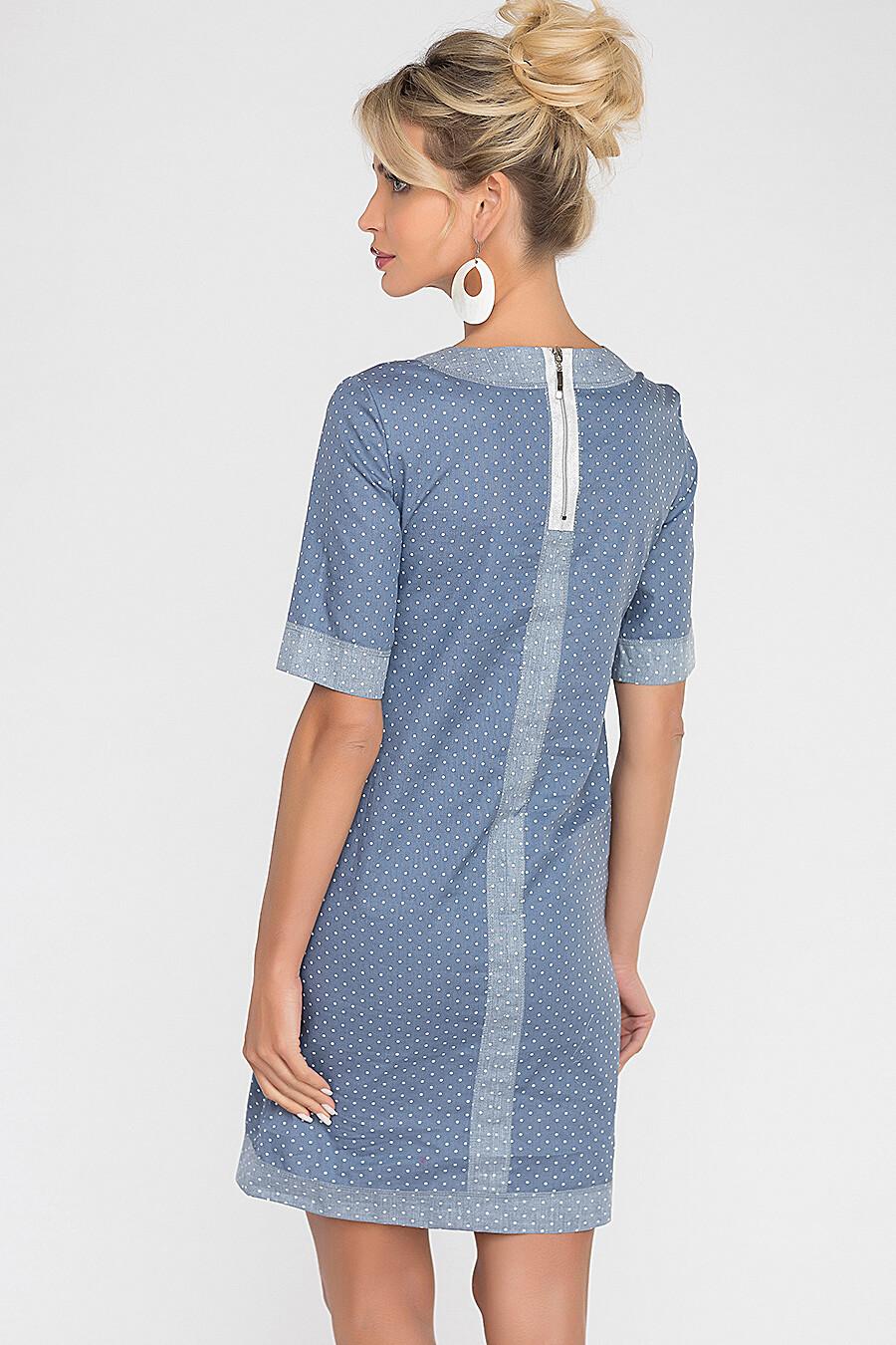 Платье Gloss (117196), купить в Optmoyo.ru
