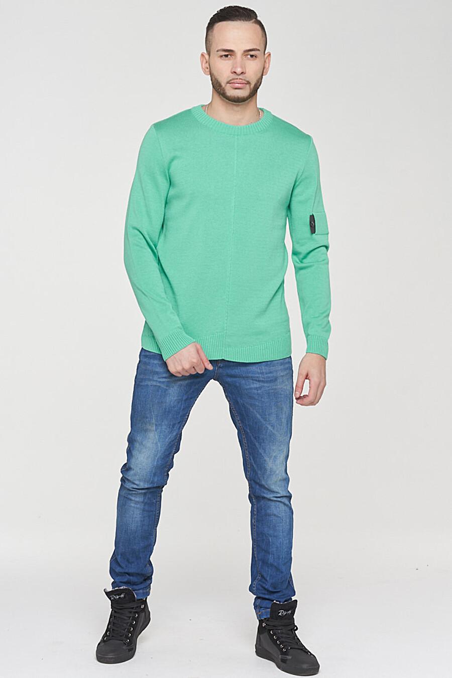 Джемпер VAY (117219), купить в Moyo.moda