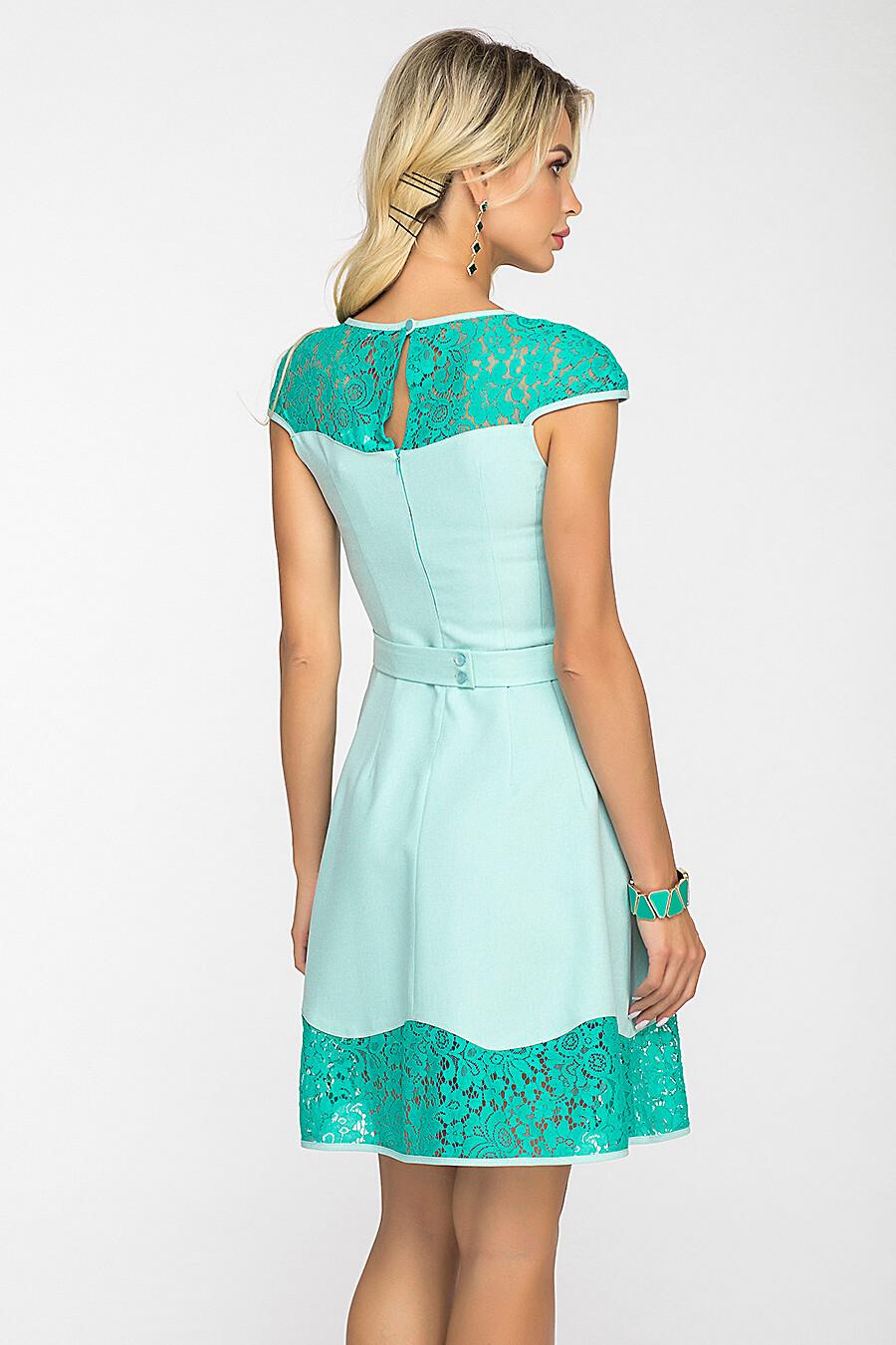 Платье Gloss (117526), купить в Optmoyo.ru