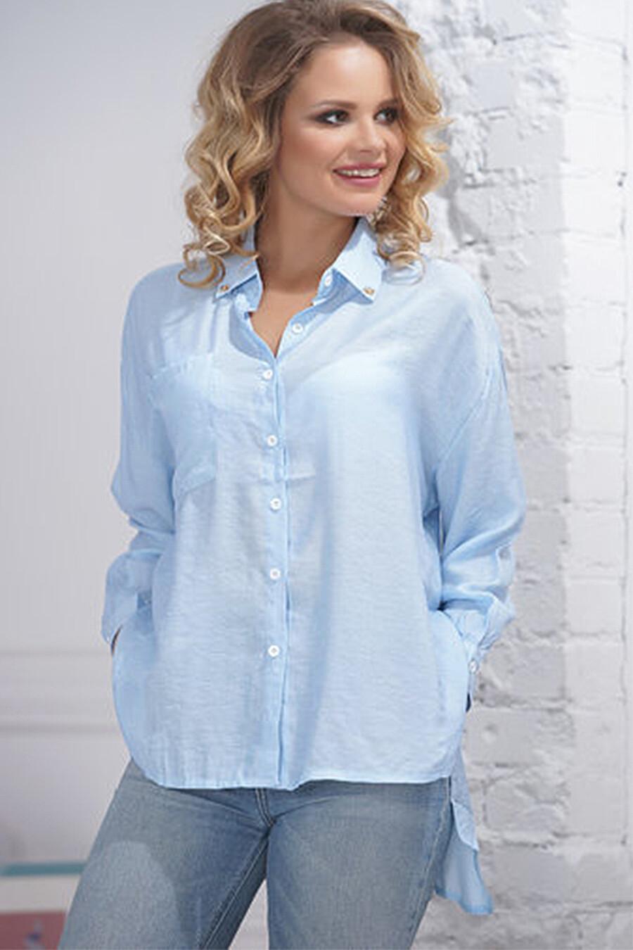 Рубашка MODALIME (117537), купить в Optmoyo.ru