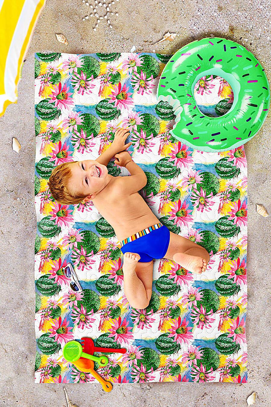 Пляжное покрывало для дома ART HOME TEXTILE 117943 купить оптом от производителя. Совместная покупка товаров для дома в OptMoyo
