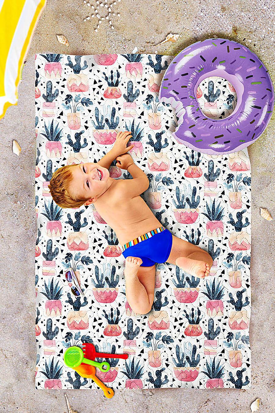 Пляжное покрывало для дома ART HOME TEXTILE 117957 купить оптом от производителя. Совместная покупка товаров для дома в OptMoyo
