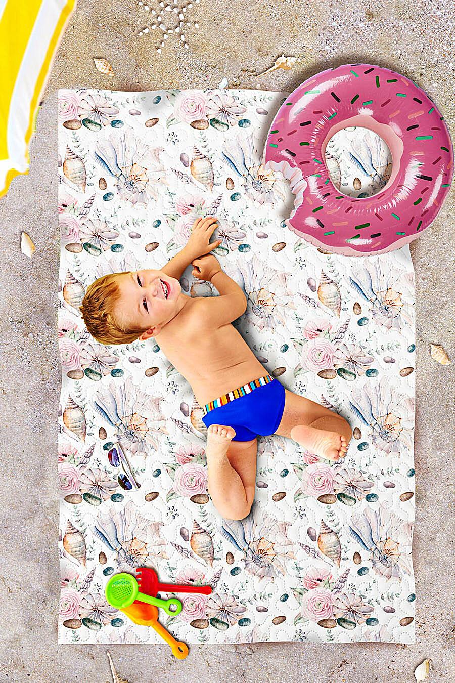 Пляжное покрывало для дома ART HOME TEXTILE 117969 купить оптом от производителя. Совместная покупка товаров для дома в OptMoyo