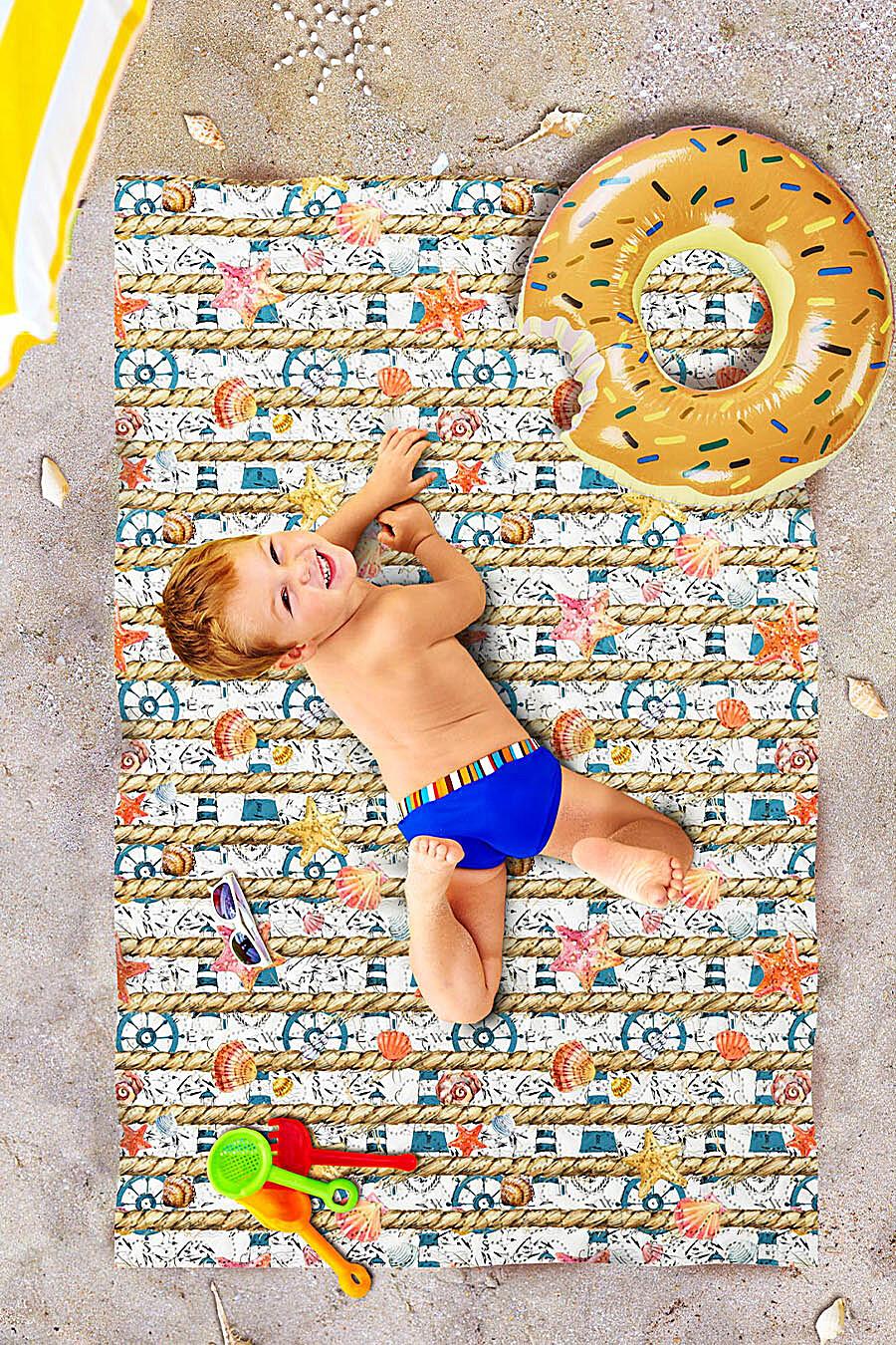 Пляжное покрывало для дома ART HOME TEXTILE 117979 купить оптом от производителя. Совместная покупка товаров для дома в OptMoyo