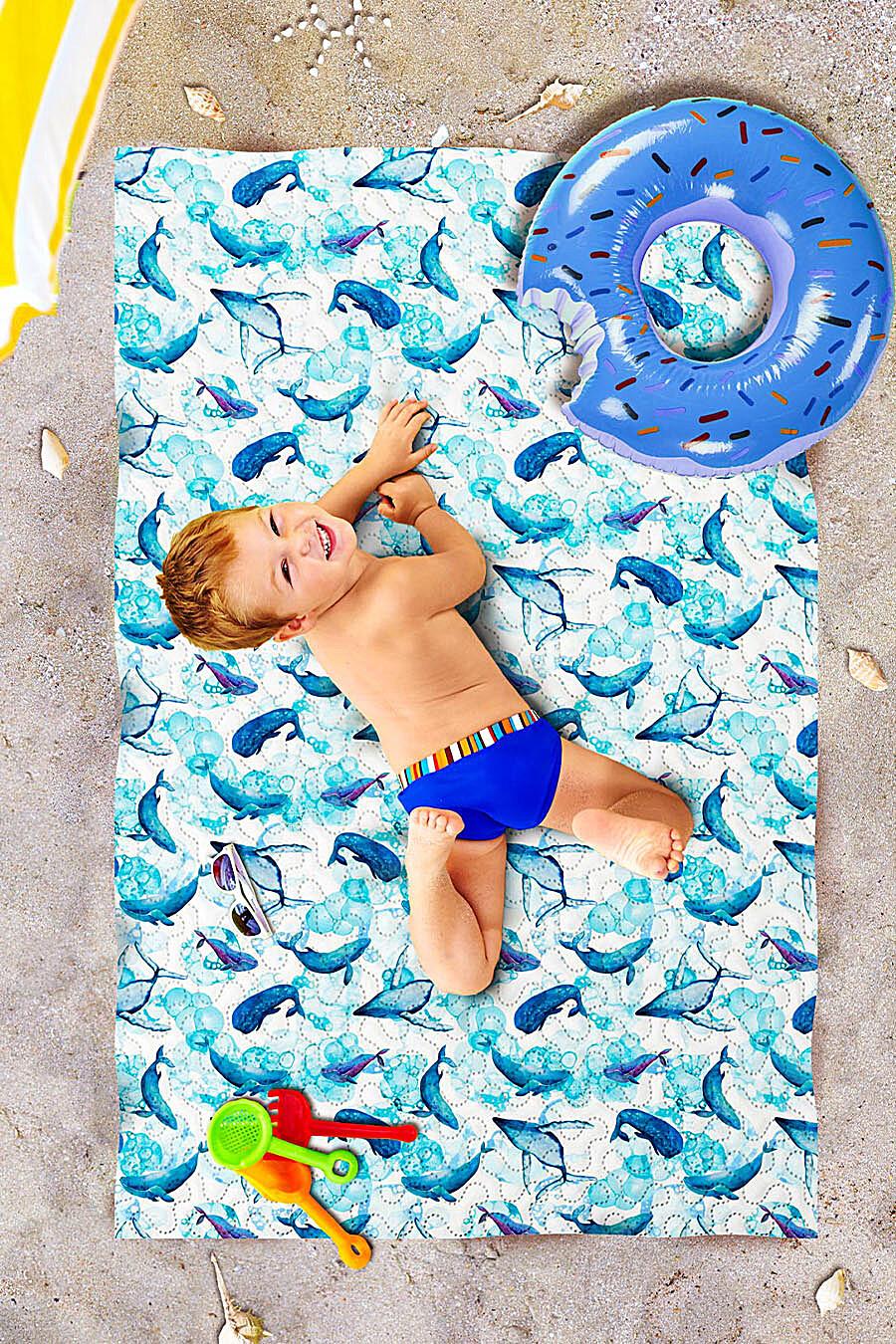 Пляжное покрывало для дома ART HOME TEXTILE 117980 купить оптом от производителя. Совместная покупка товаров для дома в OptMoyo